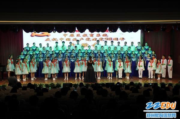 11郑州市中原区伏牛路第二小学