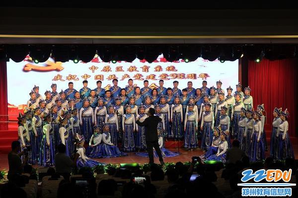 12郑州市中原区特色实验小学