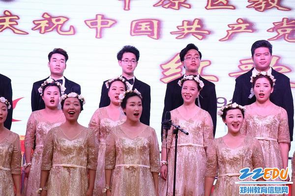 13郑州市实验小学