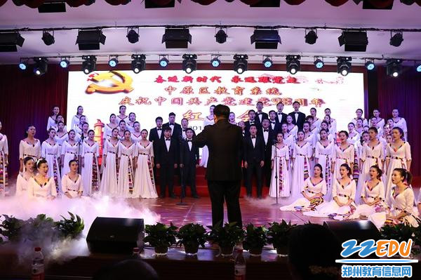 14郑州市中原区淮河路小学