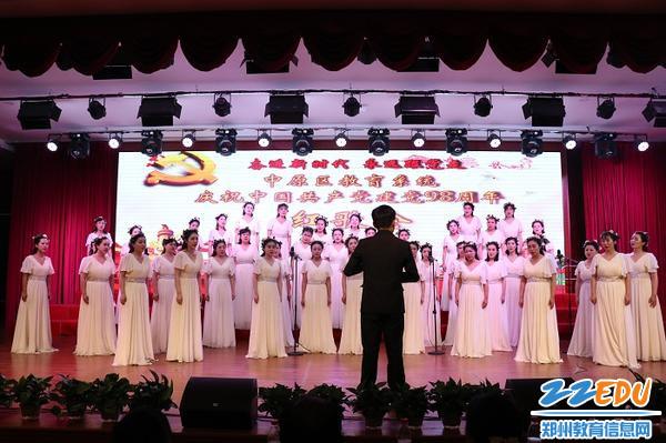 15郑州市中原区绿东幼儿园