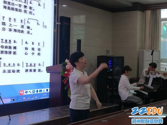 郑州八中丁东方老师指挥