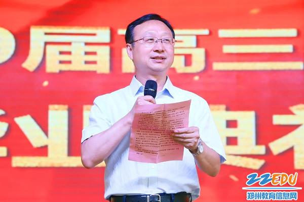 郑州市第四十七中学掌舵人叶小耀校长致辞