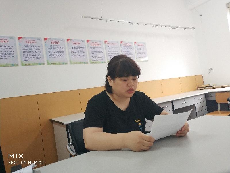小班保育员学习心得_[实验幼儿园] 总结食育工作,助力孩子健康成长--郑州校园网