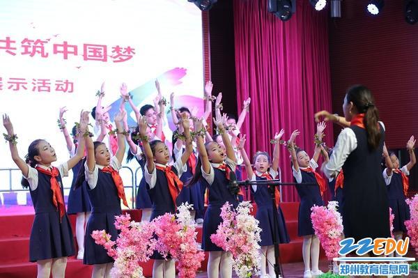 2中原区闫垌小学