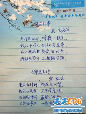 陈昌娜同学获奖作品