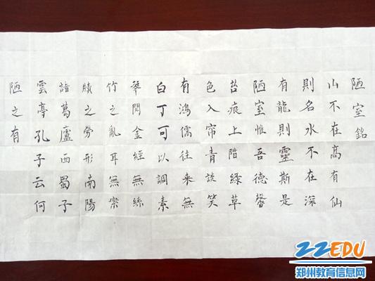栗海荣老师书法获奖作品
