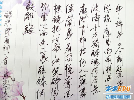 孙东阳老师获奖作品