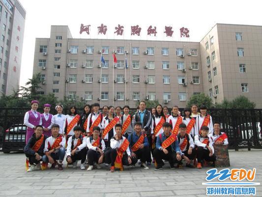 6赴河南省胸科医院开展志愿服务