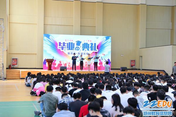 郑州12中举行2019届毕业典礼