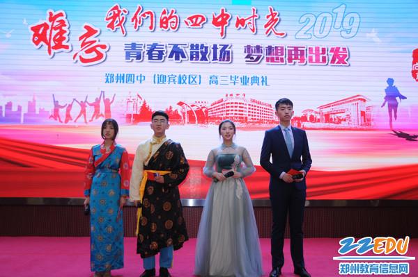 郑州四中迎宾校区举行高三毕业典礼1