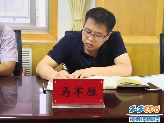 郑州三十一中纪委书记马军胜交流发言