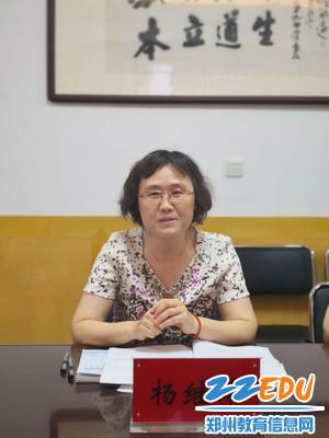 郑州市科技工业学校纪检委员杨继萍作对照检查发言