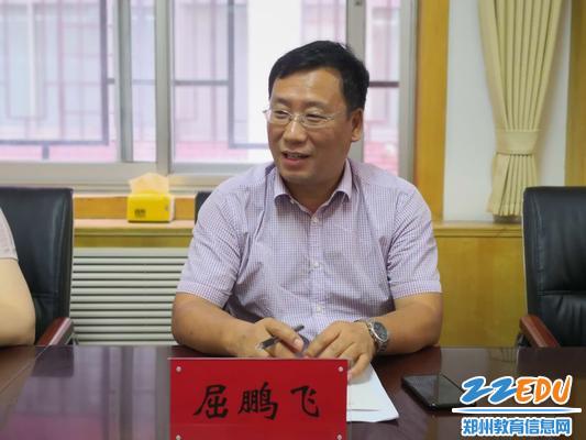 郑州一0三中学纪检委员屈鹏飞交流发言