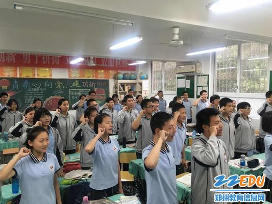 3.全体七八年级学生期末诚信考试宣誓2