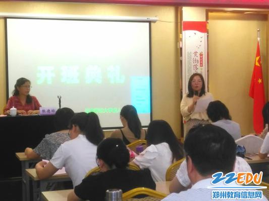 2位晓丹老师作为学员代表发言