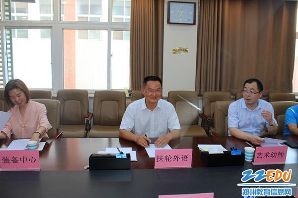 5郑州市扶轮外国语学校刘卫光发言