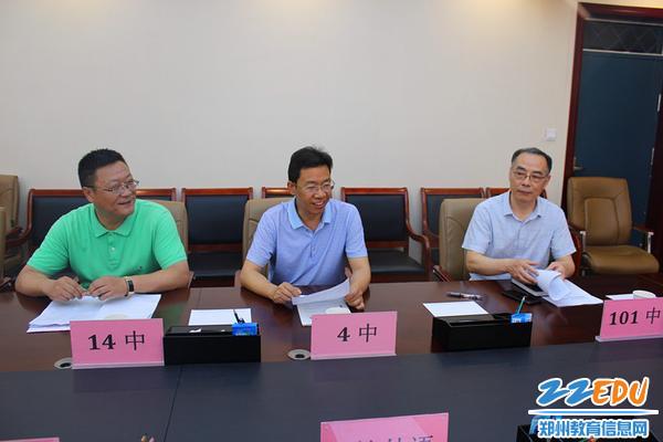 7郑州四中刘金涛发言