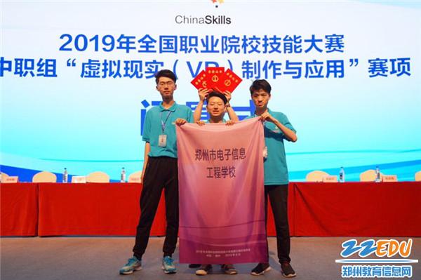2获奖选手徐慎远、尹培乐、莫少坤