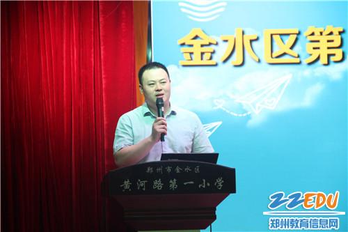 3.区教体局副局长高德圆讲话