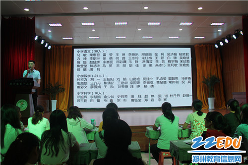 4.区高招办主任曹鹏举宣读名单