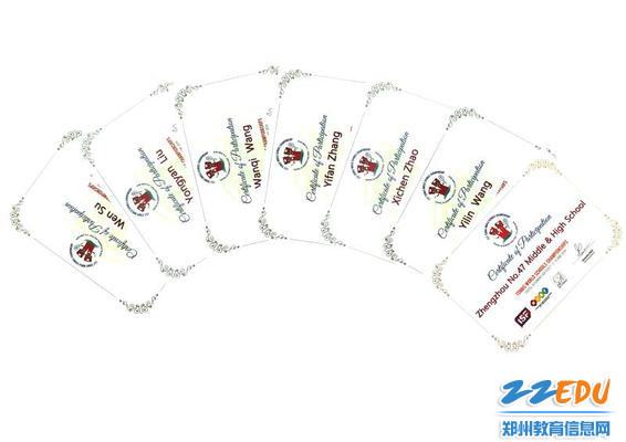 2、郑州47中网球队教练员及队员获奖证书