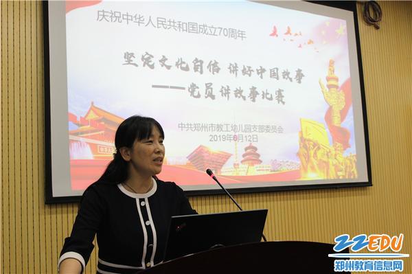 9.党支部书记、园长陈春做精彩点评