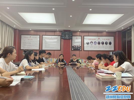 郑州八中召开青年教师公开课大赛经验分享会