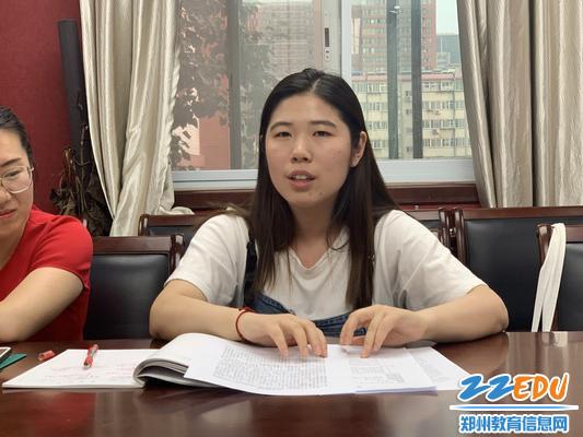 郑州八中道法组老师李玉娇明确自身风格