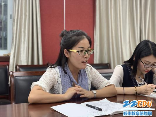 郑州八中英语组刘改香老师分享经验