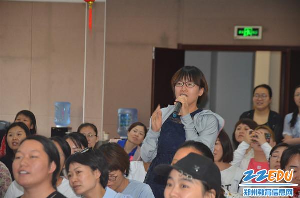 3听众积极参与互动