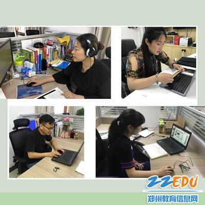 郑州八中优秀教师参加视频教研活动