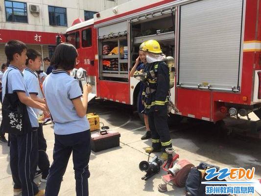 学生体验消防器械