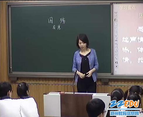 2河南省优质课二等奖:《国殇》