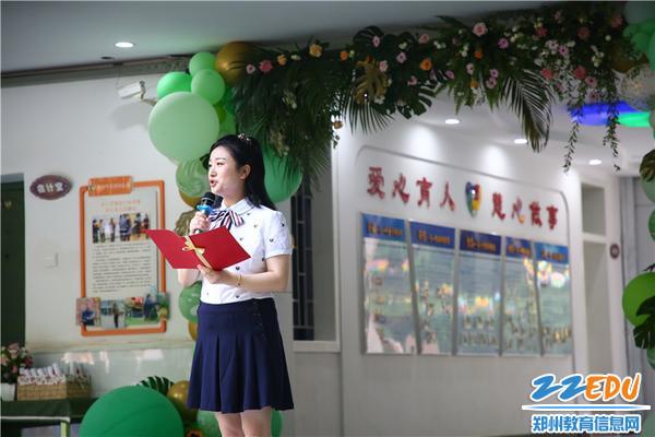 郑州市实验幼儿园举办2019年大班毕业典礼