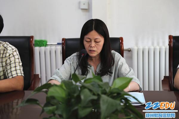 集会会议由工会主席朱明磊主持