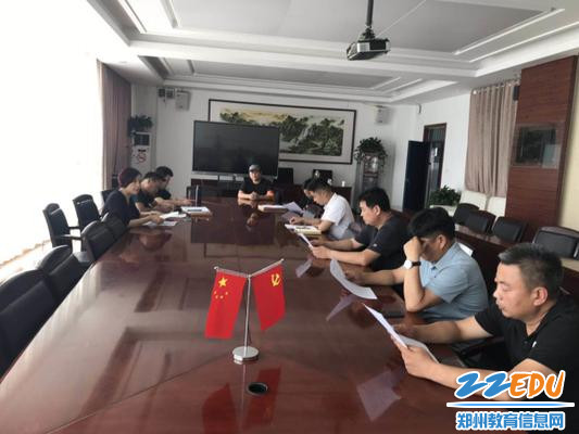 1王瑞芳副校长召开安全专题会议