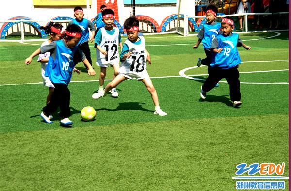 3金水区第一幼儿园根据幼儿教育特点将足球与游戏相结合