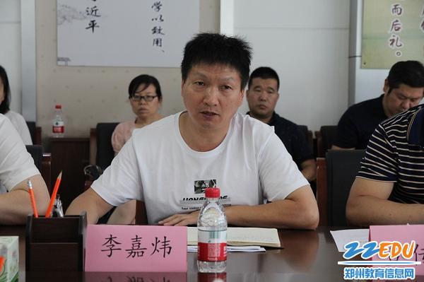 2中原区政法委副书记李嘉炜汇报工作