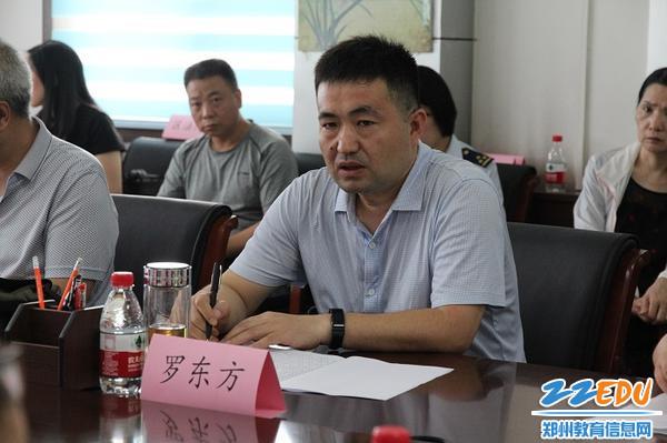 3郑州市政法委市直处处长罗东方