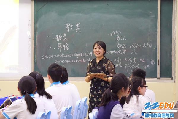 余柳老师——《糖类》