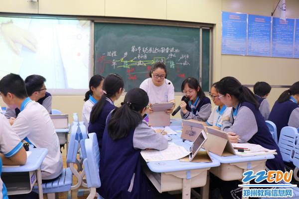 吴晓菡老师——《生态系统中的能量流动》