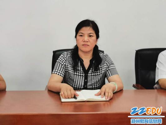 校长段亚萍对绩效工资调整做了详细说明