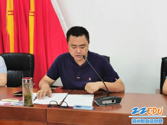 副校长倪海军答复代表提出的合理性意见