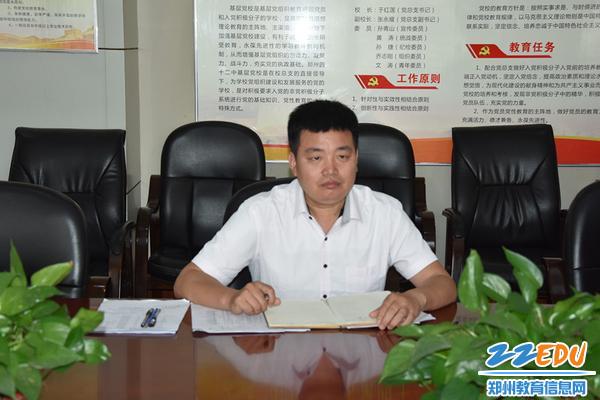 3教务主任柳洪舰反思自己的工作