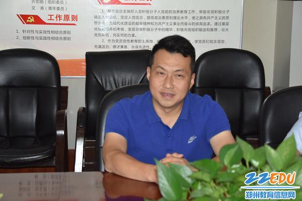 4 总务主任文涛谈自己中层干部的担当