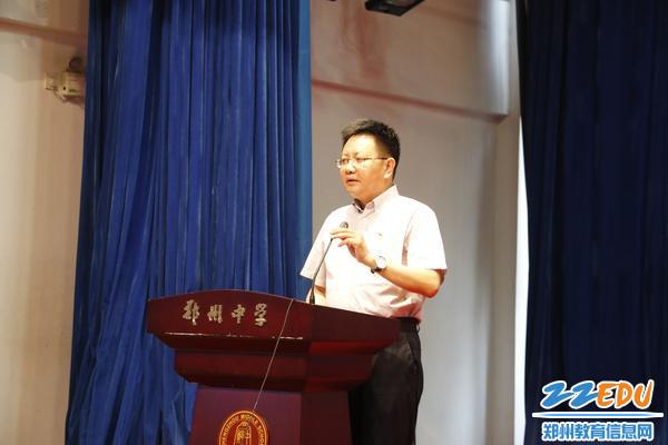 郑州中学党总支书记、校长高正起致辞