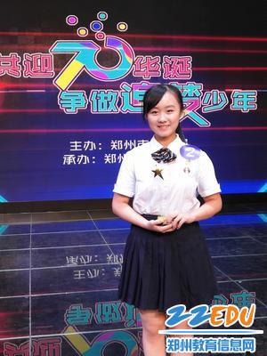 郑州八中王一帆同学荣获市校园新主播十强称号 - 副本
