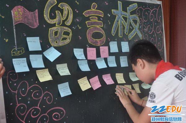 为母校写下自己的心愿_调整大小