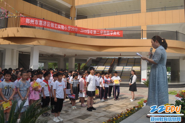 陈新颖老师对学生进行暑假安全教育_调整大小
